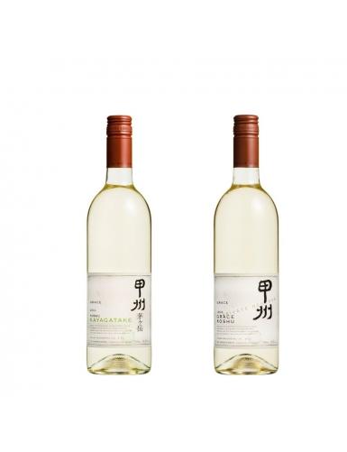Coffret découverte vins...