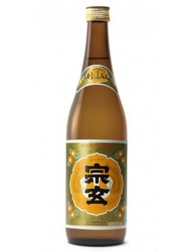 Sogen Kenzan - Futsushu