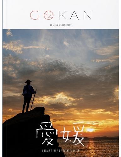 Magazine GOKAN – Spécial Ehime