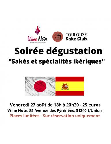 """Soirée """"Sakés et..."""