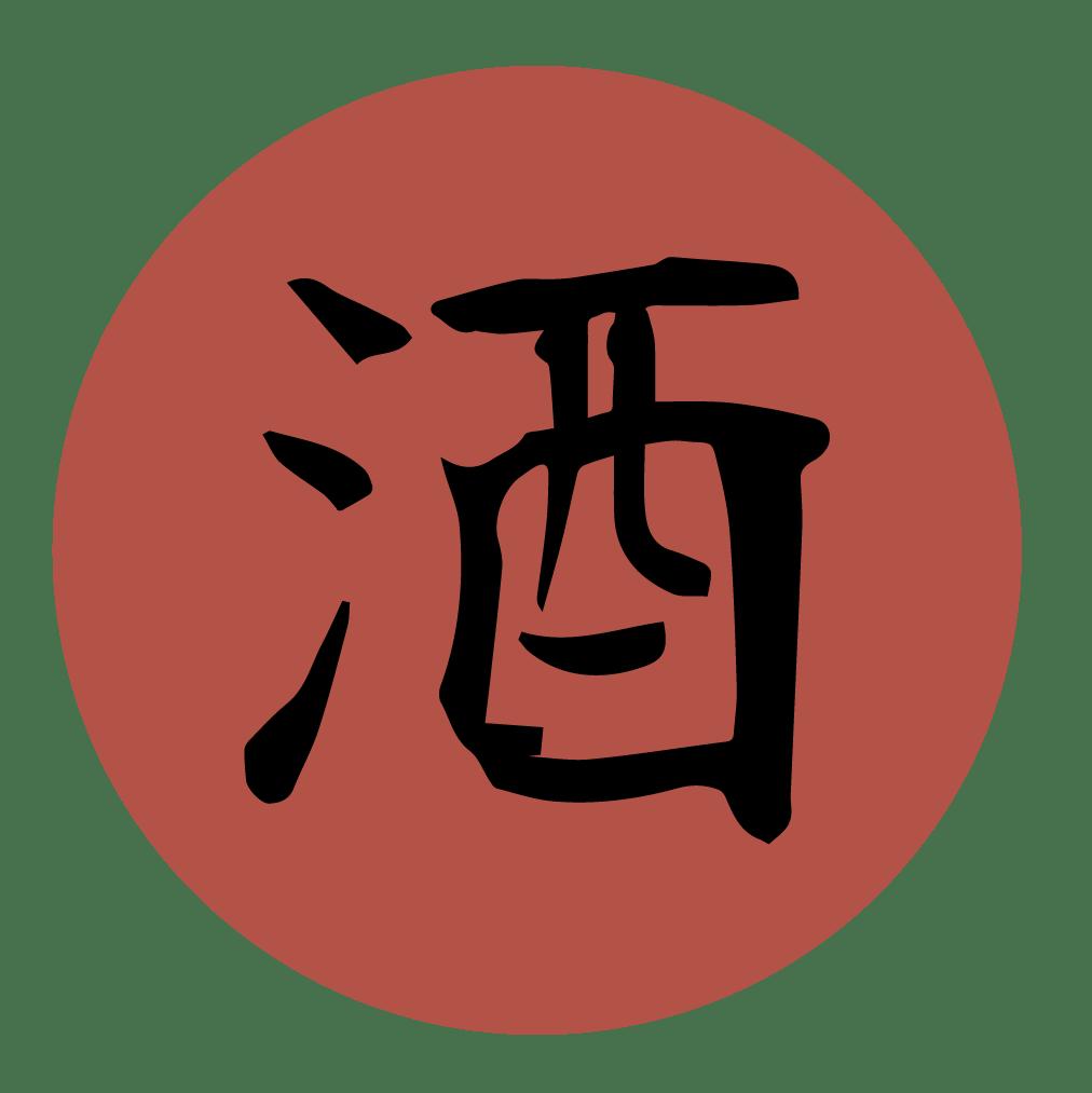 Logo toulouse saké club - sake japonais