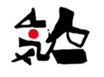 Ninki Ichi Shuzo