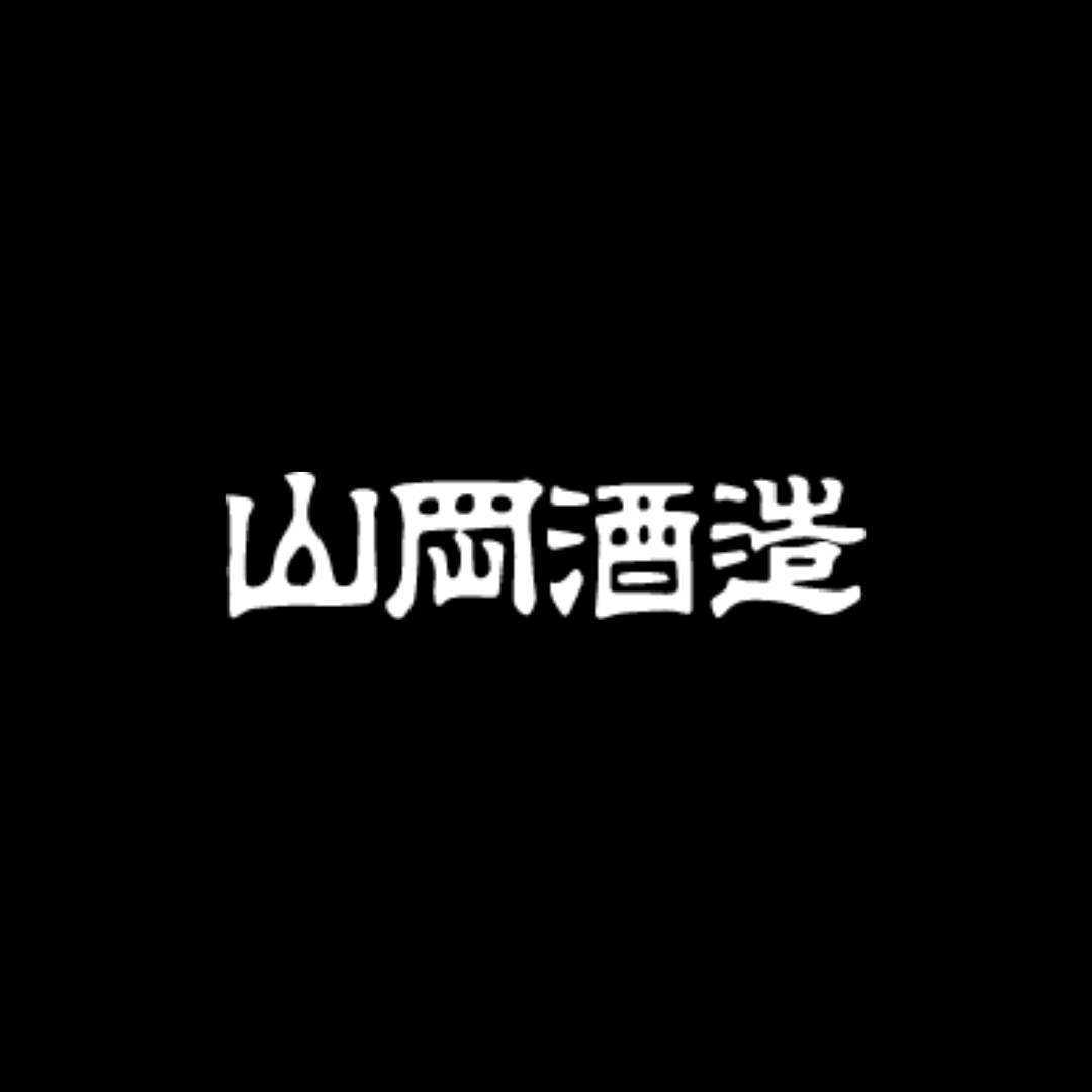 Yamaoka shuzo