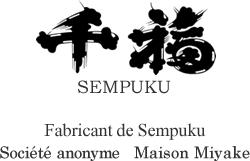 Miyake Shuzo