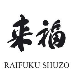 Raïfuku Shuzo