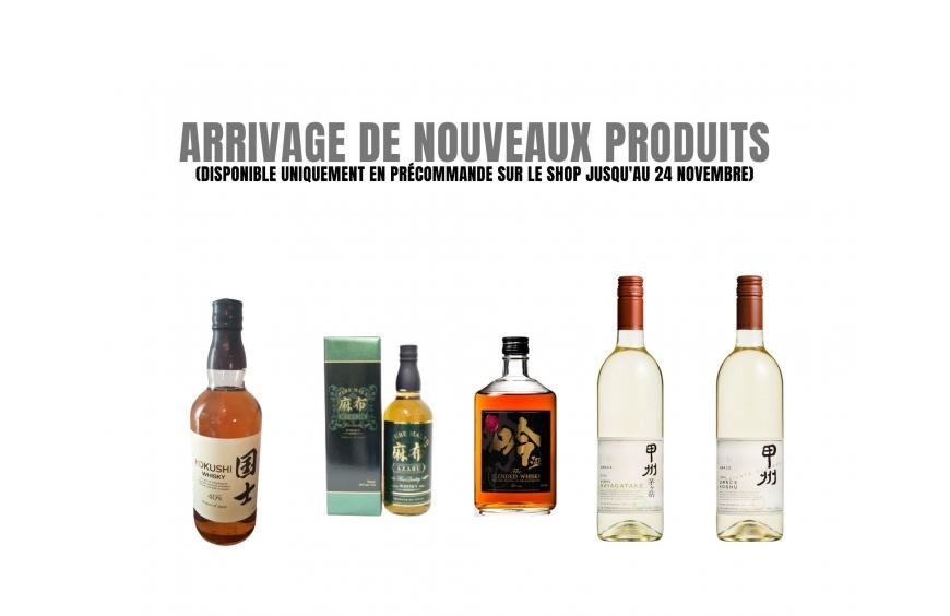 Arrivage de whiskys et de vins japonais en quantité limitée