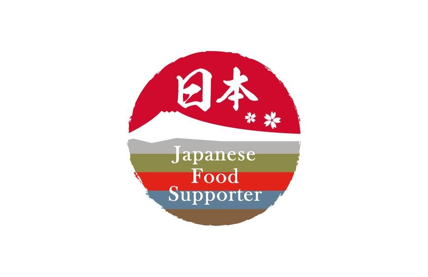 Toulouse Saké Club obtient le label Japanese Food Supporter du Ministère de  l'Agriculture de la Forêt et de la Pêche japonais, une première à Toulous