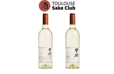 Avez-vous déjà goûté du vin japonais ?