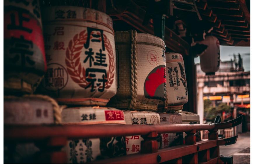 Qu'est-ce que le saké ?